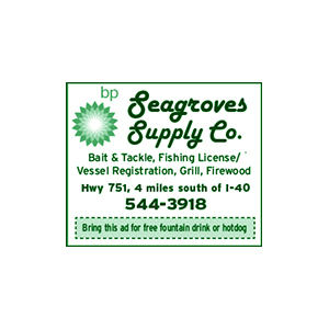 Seagroves2018.jpg